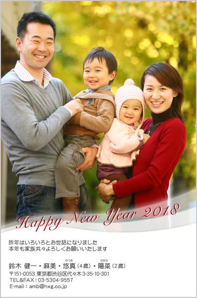 出産報告はがき 人気デザインピックアップ No. 205