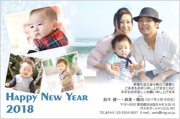出産報告はがき 人気デザインピックアップ No. 208