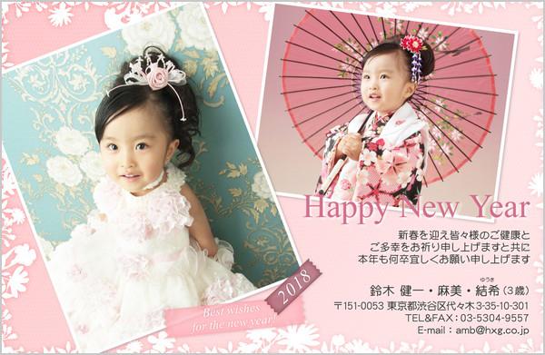 出産報告はがき 人気デザインピックアップ No. 227
