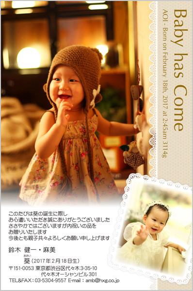 出産報告はがき 人気デザインピックアップ No. 232