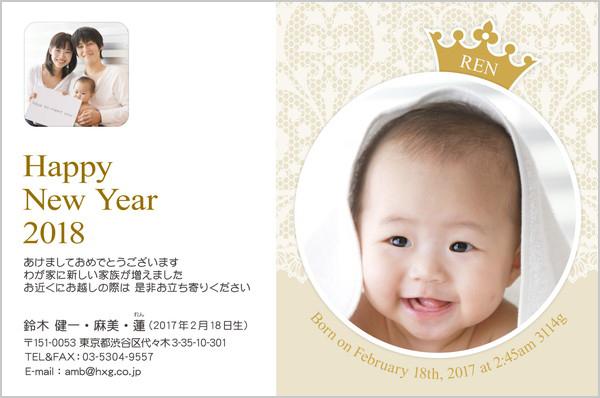 出産報告はがき 人気デザインピックアップ No. 289