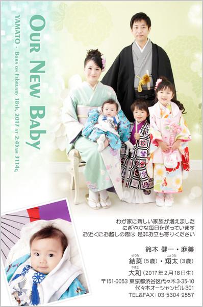 出産報告はがき 人気デザインピックアップ No. 296