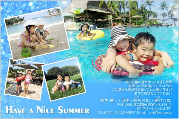 出産報告はがき 家族旅行写真にぴったり No. 208
