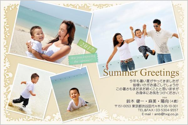 出産報告はがき 家族旅行写真にぴったり No. 227