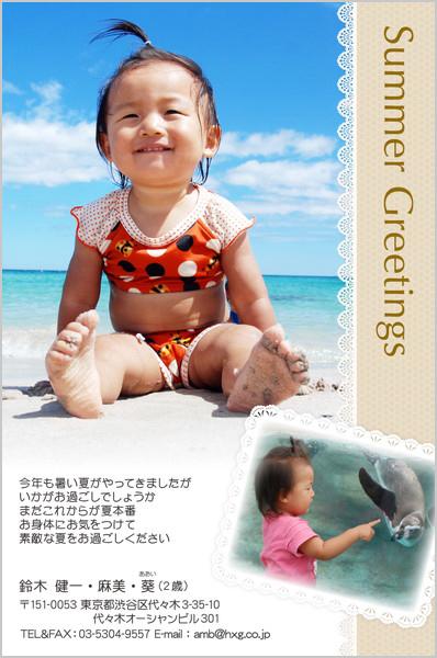 出産報告はがき 家族旅行写真にぴったり No. 232