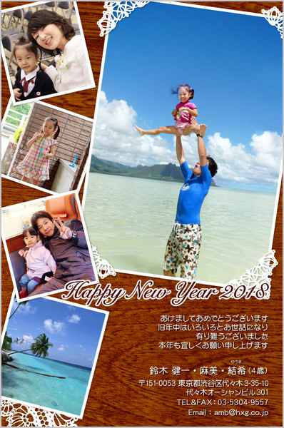 出産報告はがき 家族旅行写真にぴったり No. 270
