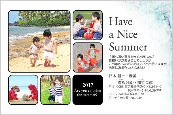 出産報告はがき 家族旅行写真にぴったり No. 425