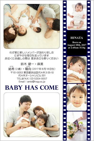 出産報告はがき 写真小さめデザイン No. 268