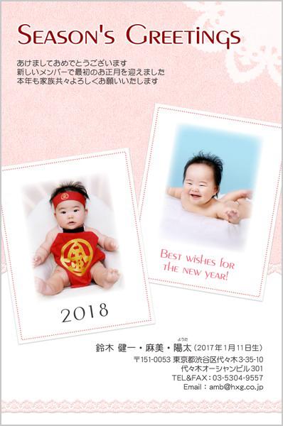 出産報告はがき 写真小さめデザイン No. 274