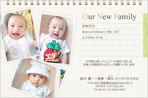 出産報告はがき 写真小さめデザイン No. 415