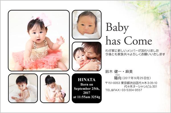 出産報告はがき 写真小さめデザイン No. 425