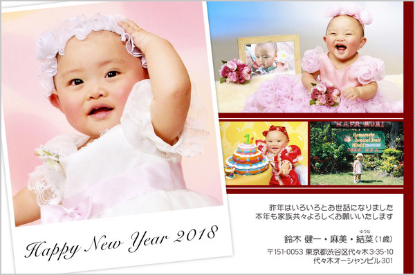 出産報告はがき スタイリッシュなデザイン No. 203