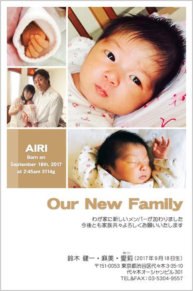 出産報告はがき スタイリッシュなデザイン No. 211