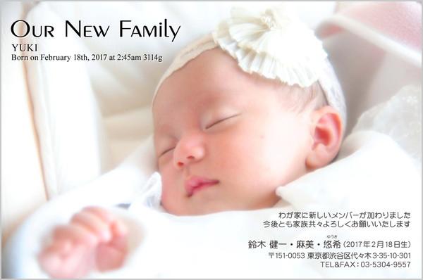 出産報告はがき スタイリッシュなデザイン No. 408