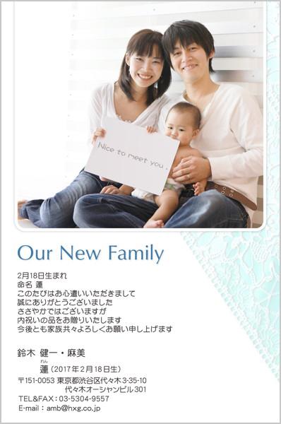 出産報告はがき 内祝いカードにもOK No. 288