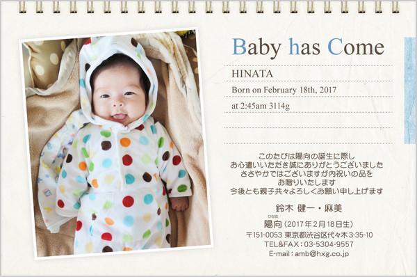 出産報告はがき 内祝いカードにもOK No. 415