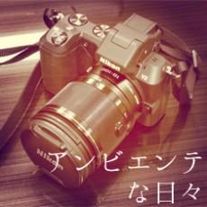写真送付方法 その3)