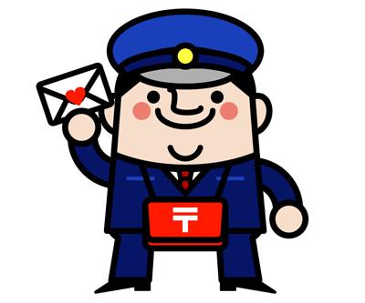 年賀状 郵便局