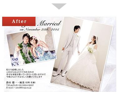 結婚報告はがき ドレスも魅せたい