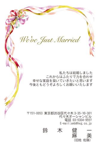 wed010