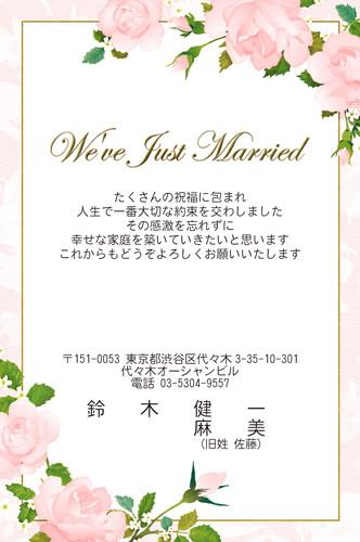 wed012