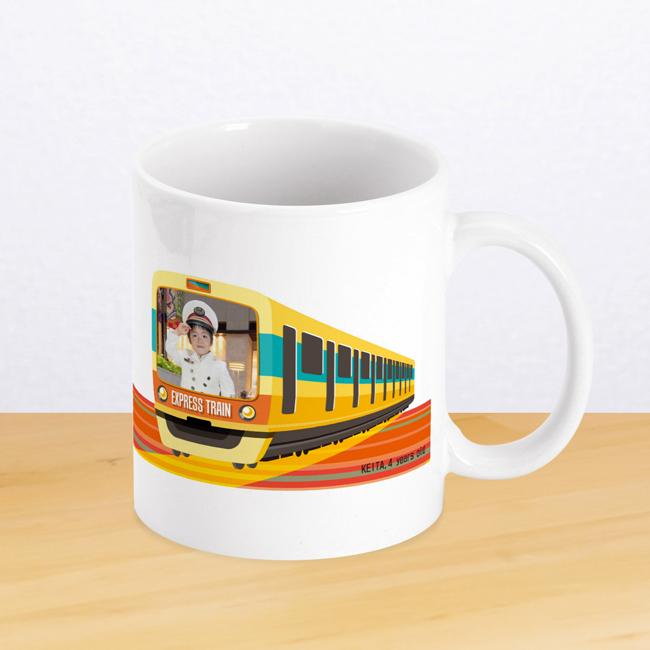 オリジナルマグカップ フォトギフト 名入れ 写真 電車
