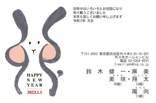 sel20030
