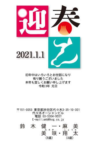 sel20057