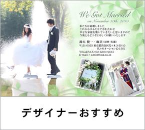 結婚報告はがき 年賀状