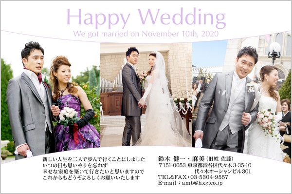結婚報告はがき 春におすすめ No. 103