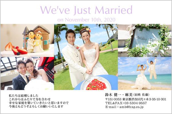 結婚報告はがき No.106 レッドホワイト×タイトル色パープル