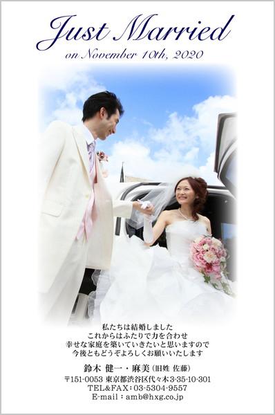 結婚報告はがき No.109 ネイビー(タイトル色)