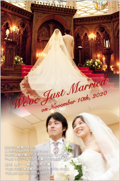結婚報告はがき No.110 レッド(タイトル色)