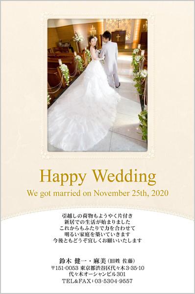 結婚報告はがき Instagramにおすすめ No. 111