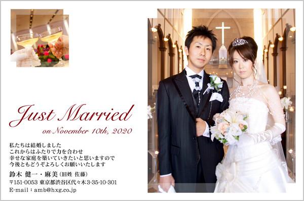 結婚報告はがき No.115 ホワイト(背景色)