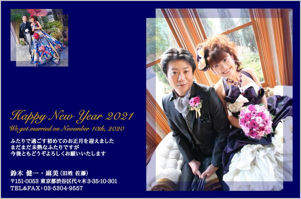 結婚報告はがき No.115 クラシックブルー(背景色)