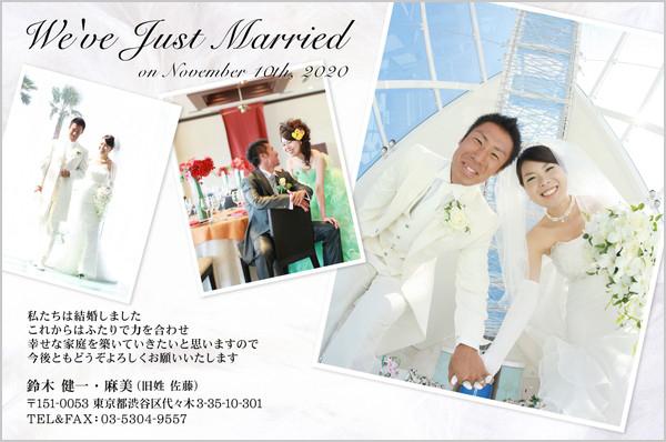結婚報告はがき No.117 ホワイト(天使の羽)