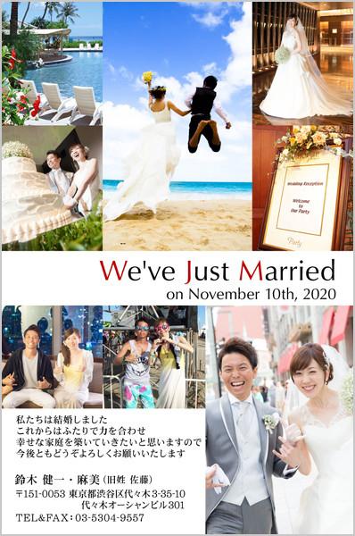 結婚報告はがき No.119 ホワイト(タイトル色/レッド×ブラック)