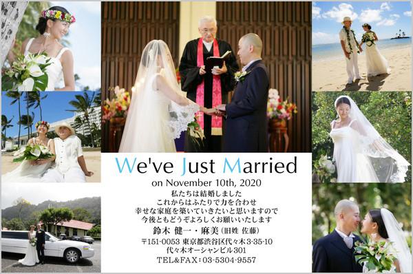 結婚報告はがき No.120 ホワイト(タイトル色/ライトブルー×ブラック