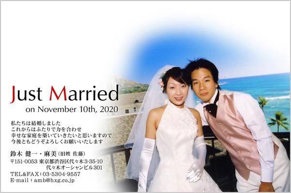 結婚報告はがき No.121 レッド×ブラック(タイトル色)
