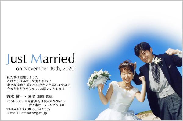 結婚報告はがき No.121 ライトブルー×ブラック(タイトル色)