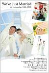 結婚報告はがき 年賀状 No.125 結婚式