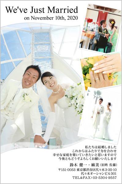 結婚報告はがき こだわるふたりが選ぶ人気デザイン No. 125