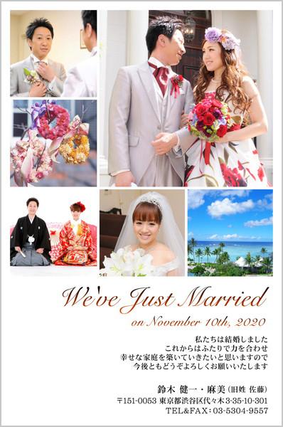 結婚報告はがき No.128 ホワイト×タイトル色サンセットブラウン