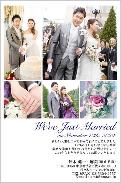結婚報告はがき No.128 ホワイト×タイトル色ブルーグラデーション