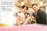 結婚報告はがき 年賀状 No.131 結婚式