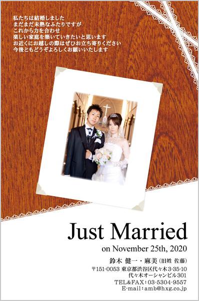 結婚報告はがき No.142 木目調