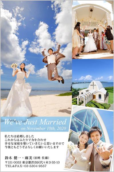結婚報告はがき こだわるふたりが選ぶ人気デザイン No. 151