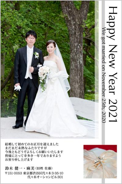 結婚報告はがき フォーマルなデザイン No. 156