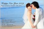結婚報告はがき 年賀状 No.157 結婚式